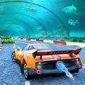 水下赛车模拟器游戏