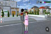 樱花校园模拟器怎么让恋人变成夫妻?快速成为夫妻步骤教学[多图]