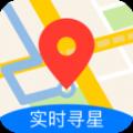 北斗导航地图手机版下载官方正式版