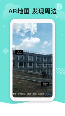 北斗导航地图最新版本官方手机正式版图3: