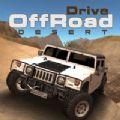 OffRoad Drive Desert全车型解锁内购汉化修改版下载 v1.3.9