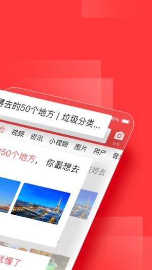 今日头条极速版下载安装app图2