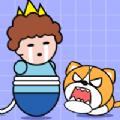 解救小王子游戏