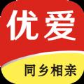 优爱相亲APP官方客户端 v1.1.2