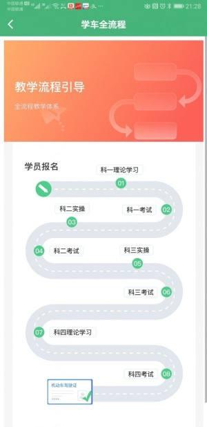 华诺之家APP官方手机版图片1