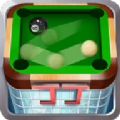 丁丁打台球游戏最新破解版 v2.1