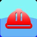 建筑记账软件