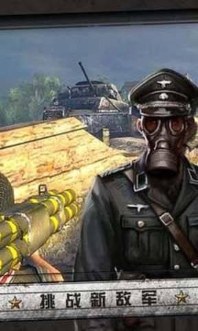 火线战争诺曼底无限金币破解版图片2