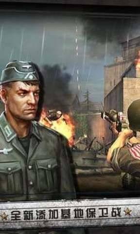 火线战争诺曼底破解版图3