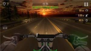 traffic rider怎么设置成中文?抖音traffic rider中文设置方法图片3