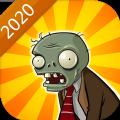植物大戰僵尸2020年最新破解版