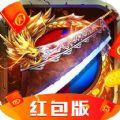 斩神霸主领红包赚钱游戏 v2.110