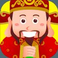 全民请财神游戏红包版 v1.0
