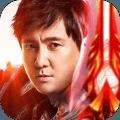 真红之刃游戏官网正式版下载