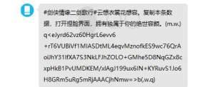 剑侠情缘2剑歌行捏脸数据女代码大全:绝世容颜女性捏脸ID分享图片2
