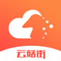 云菇街APP官方版 v1.0