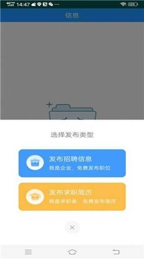 泗洪人才网官网图3