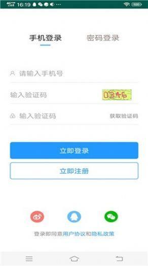 泗洪人才网官网图2