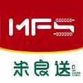 米良送超市APP客户端 v1.0