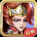 王者联盟赚钱游戏红包版下载 v1.0