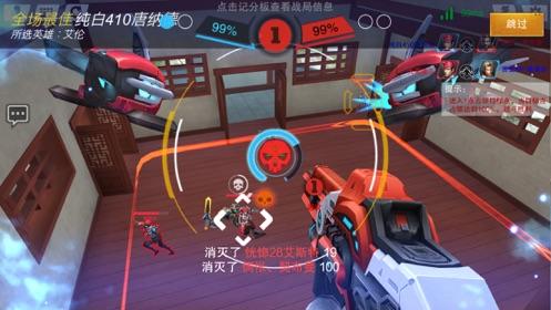 奇葩火线单机版下载幻轩破解版图2: