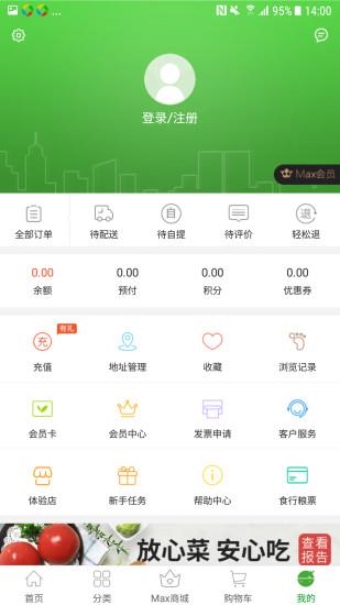 盒盒购APP官方客户端图4:
