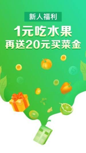 盒盒购APP官方客户端图片1