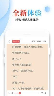 千千看书app下载官方图3