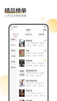 一起脆皮鸭app官方软件下载图片1
