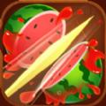 疯狂切水果红包游戏