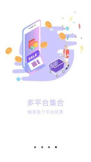 菁英黑卡APP官方版图片2