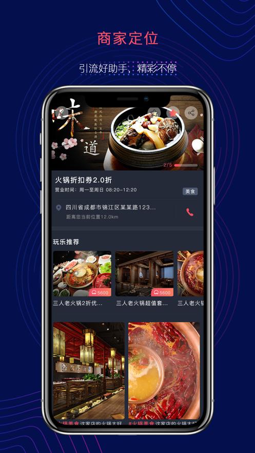 静电短视频app官方版图1: