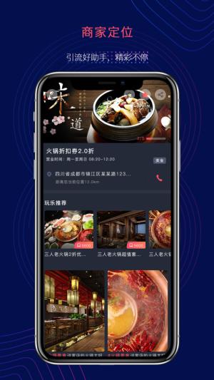 静电短视频app图3