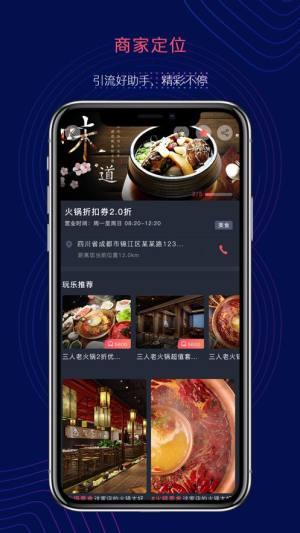 静电短视频app官方版图片1