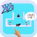 完美拉针2020游戏