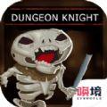 地牢骑士2游戏内购破解版 v1.34