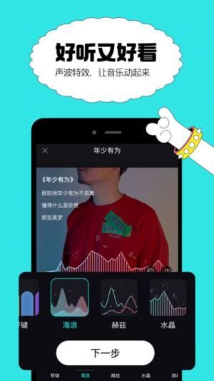 猫爪弹唱app下载安装图1