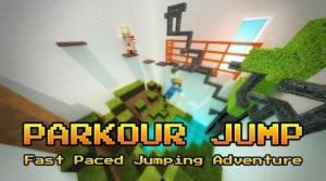 跑酷跳跃障碍球场游戏图2