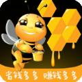 蜜蜂多多app官方版 v1.1.4