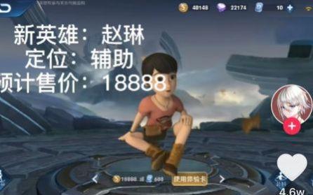 熊熊荣耀5v5游戏官方正式版图片1