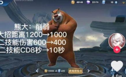 熊熊荣耀5v5游戏官方正式版图1:
