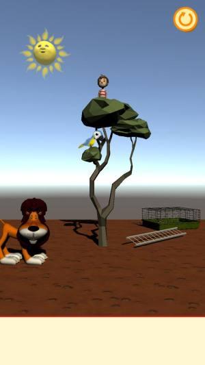 老铁救命啊游戏官方版图片1