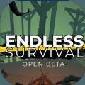 无尽生存游戏中文破解版(Endless survival) v1.0