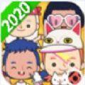 米加小镇世界破解版完整版下载2020