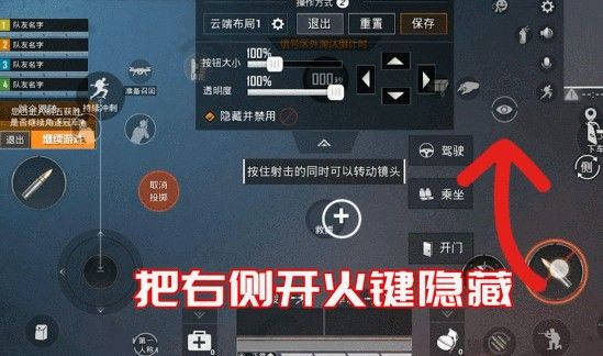 和平精英SS9三指键位怎么布局好?三指最佳键位设置推荐[多图]图片1