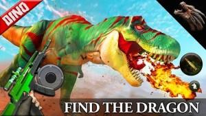 真正的恐龙猎人游戏图2