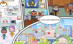 米加小镇世界日本和服最新版图2