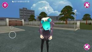 校园女生模拟器病娇mod下载2020最新中文版图片1