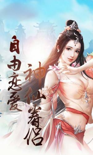 阴阳云仙手游官方版图片1