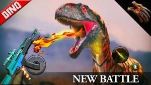 真正的恐龙猎人游戏图1